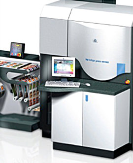digital printing equipment